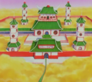 Check-In Station (Dragon Ball Series)
