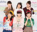 Kobushi Factory Live Tour 2017 Aki ~Songs For You~