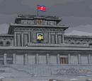万寿台议事堂