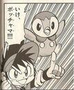 Ryū's Piplup.jpg