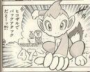 Ryū's Chimchar.jpg
