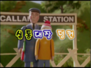 PassengersandPolishKoreanTitleCard.png