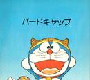 Doraemon Color Works volumes