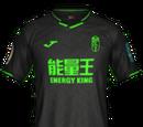 Camiseta Suplente Granada CF FIFA 18