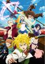 Nanatsu no Taizai Anime Second Season Key Visual.png