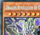 Dragón Revolución de Ojos Anómalos