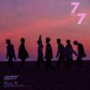 GOT7 7 for 7 digital cover art.png