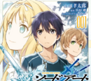 Sword Art Online - Project Alicization Volume 01 (manga)