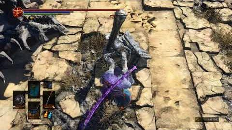 Хавел Скала (Dark Souls III)