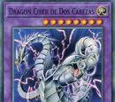 Dragón Ciber de Dos Cabezas