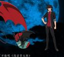 Galeria:Devilman (Cyborg 009 vs Devilman)