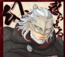 Ao (chapter)