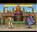 SF2 SNES Bison Stage.png