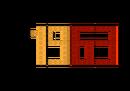Année 1963.png