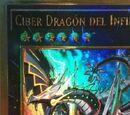Ciber Dragón del Infinito