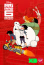 Baymax Returns Poster.jpg
