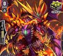 Dark Flare Dragon(Kagerō)