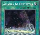 Alianza de Duelistas