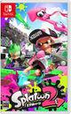 Caja de Splatoon 2 (Japón).jpg