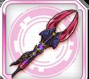 冥月砲剣フィンブル