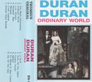 Duran Duran (The Wedding Album Thomsun Edition)