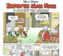 Ιστορία: Η Απαγωγή της Δεκάρας