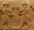 Demonios mesopotámicos