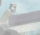 Shibuki (sword)