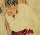 Admiral Ganbataar (SIFR)