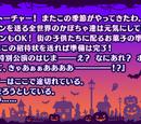 Halloween 2017 Event Re-Run/Main Info