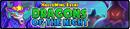 DragonsOfTheNight mailbox.png