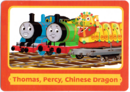 ThomasTradingCardsThomas,Percy&TheChineseDragon.png