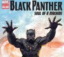 Black Panther: Soul of a Machine Vol 1 3