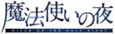 Logo mahoyo.png