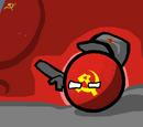 Socialist Philippinesball