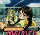 Oyayubihime Infinity Vol 1 2