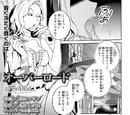 Overlord Manga Chapter 31