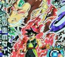 Origin of cards: Dragon Ball Games