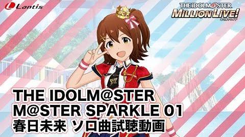 Miraikei Dreamer