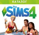 The Sims 4: Внутренний дворик