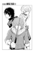 Toaru Majutsu no Index Manga Chapter 122.png