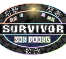 Survivor: Son Doong - Elements