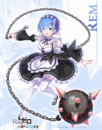White Cat Proyecto Rem Wallpaper.png