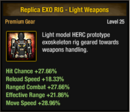 Replica EXO RIG - Light Weapons.png