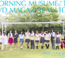 Morning Musume '17 DVD Magazine Vol.100
