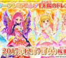 Data Carddass Aikatsu Stars! Wings of Stars - Part 5