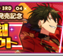 Valkyrie Revival Scouting