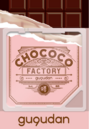 Gugudan Act.3 Chococo Factory Kihno ver. cover art.png