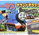 Thomas Sound Deluxe