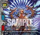 Arc Deity Dragon Lord, Duel Sieger